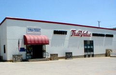 Bisett Building Center / True Value Hardware & Just Ask Rentals - Bradford, PA