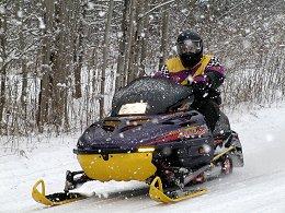 Pennsylvania State Snowmobile Association - Harrisburg, PA